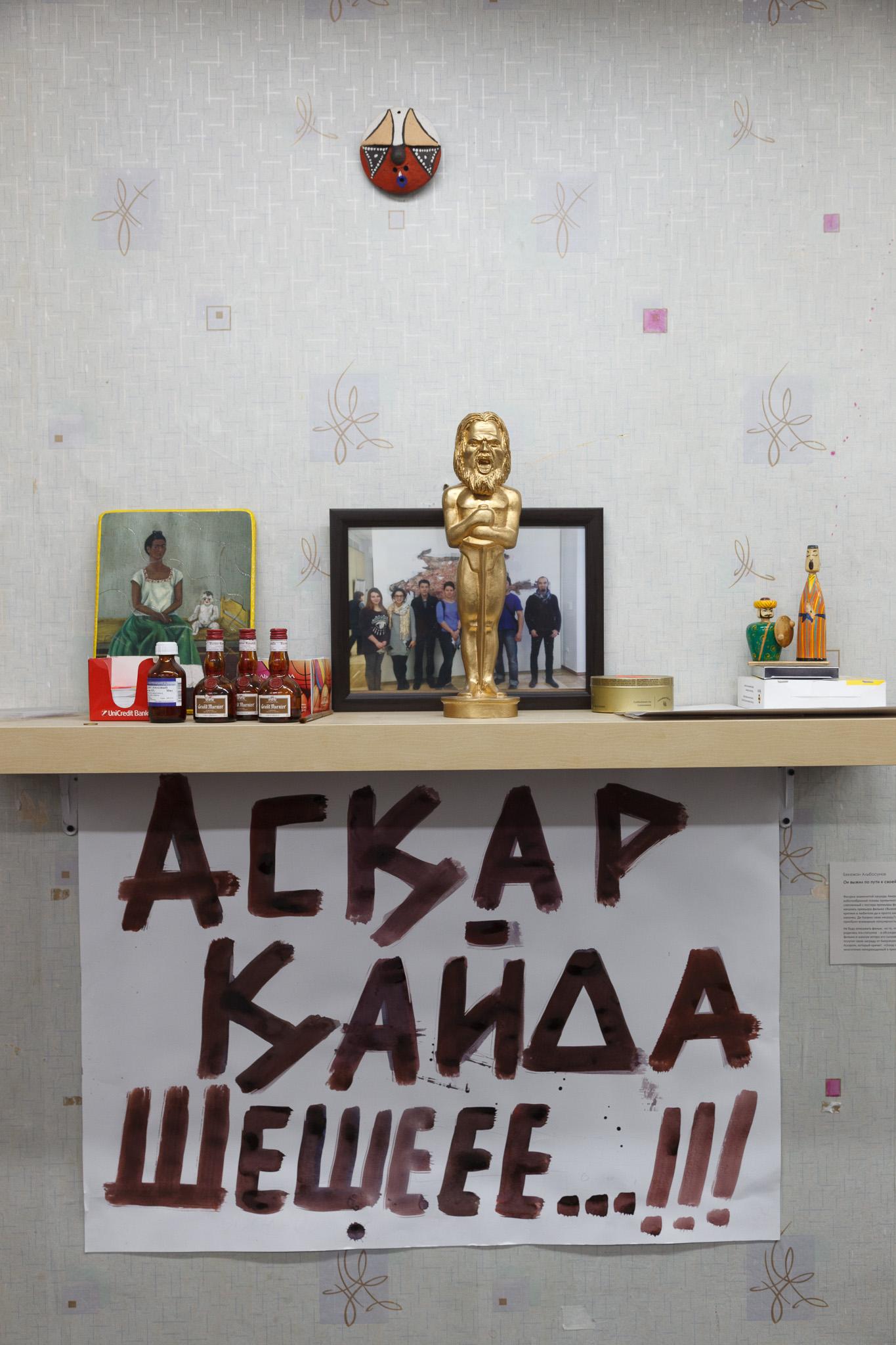 Аскар (Бекежан Албосунов)